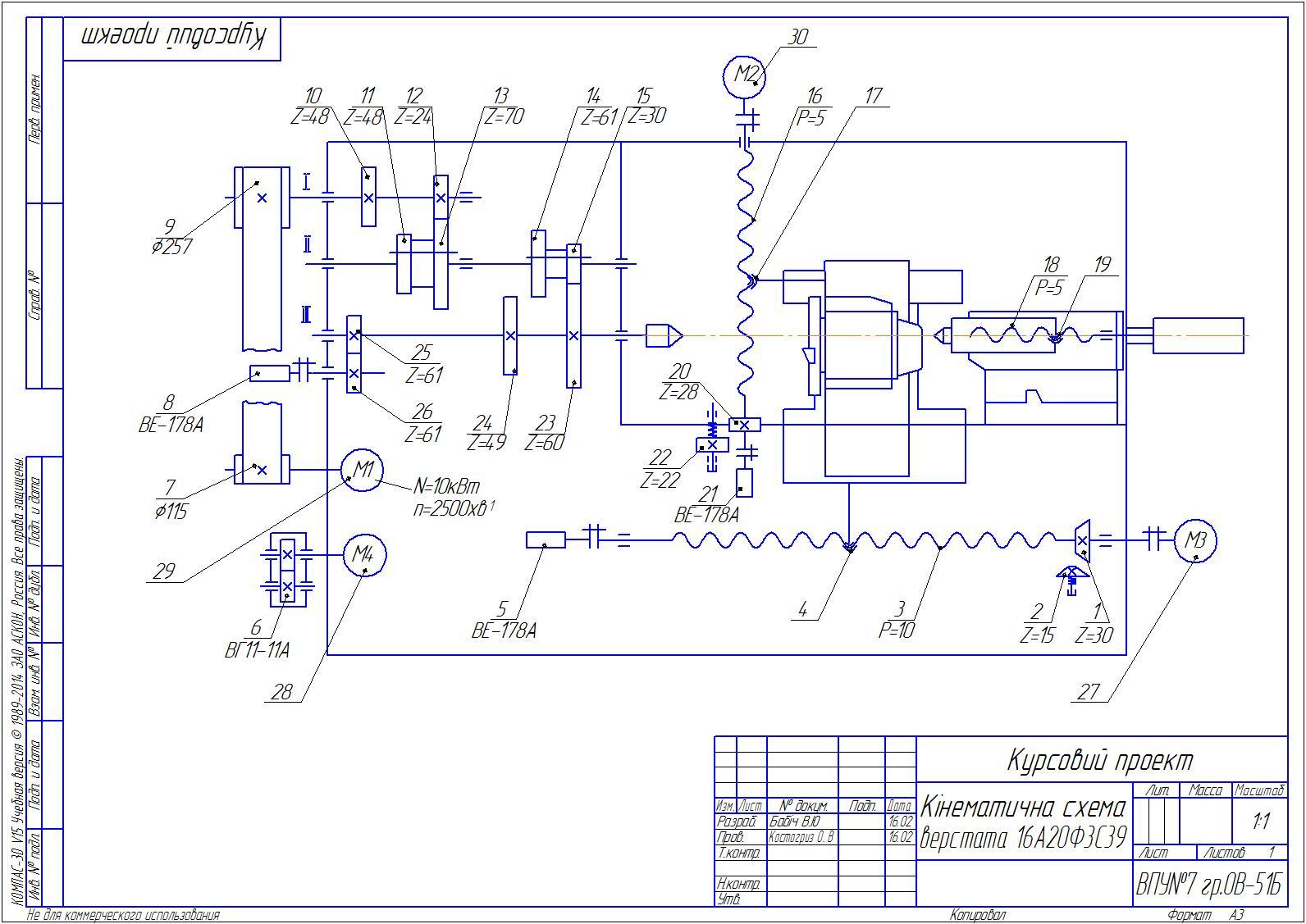Схема электрическая принципиальная 1б140