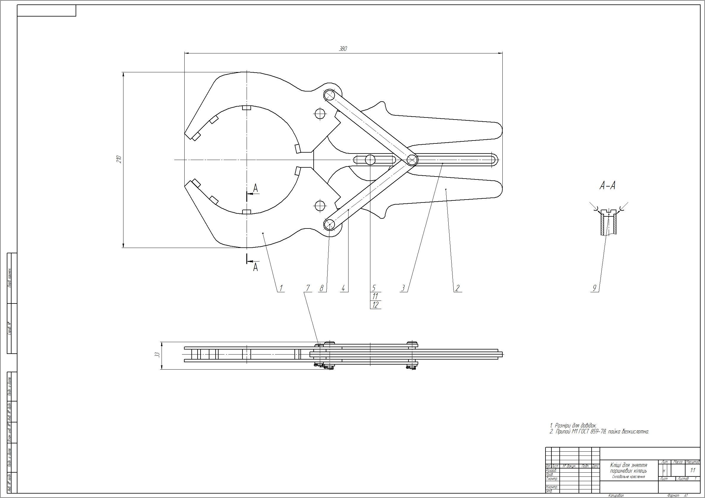 Самостоятельное изготовление стяжки пружин амортизаторов 42